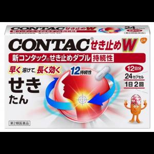 신 콘택트 실속 더블 지속성 기침 감기약 24캡슐