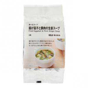 무인양품 튀김가지 돼지고기 생강 스프 1봉지 (4팩)
