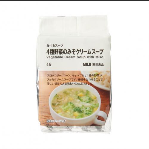 무인양품 4종 야채 된장 크림 스프 1봉 (4팩)