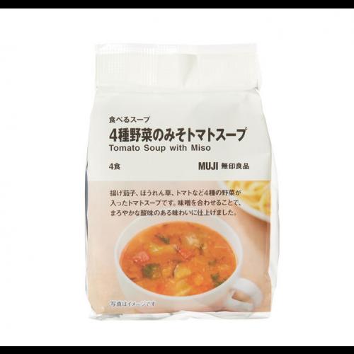 무인양품 4종 야채 된장 토마토 스프1봉 (4팩)