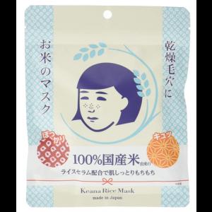 케아나 나데시코 쌀 마스크 여성용 10매입