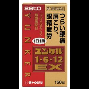 사토제약 윤켈 1.6.12EX 150정