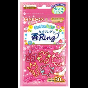 방충제 카오링 핑크 30개입