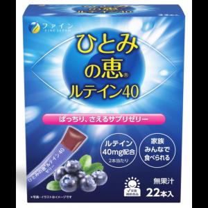 히토미노 메구미 루테인 젤리 22포