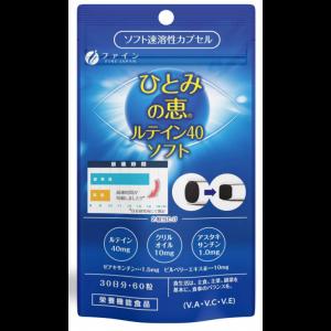 히토미노메구미 슈퍼 소프트캡슐 루테인 60정