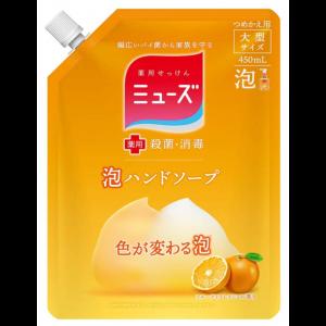 뮤즈 노터치 핸드 비누 신선한 과일향 450ml 리필