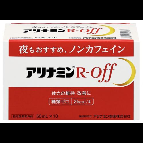 아리나민R 오프 (50mlX10병) 1세트