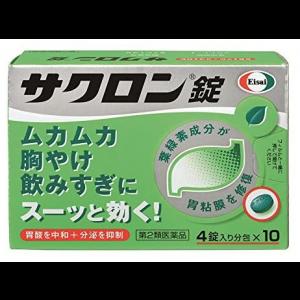 사쿠론정 (4정X10)