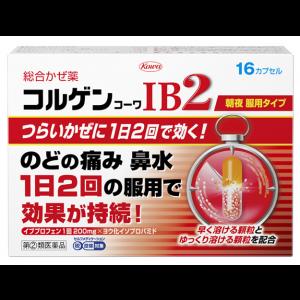 쿠루코와 IB2 16캡슐