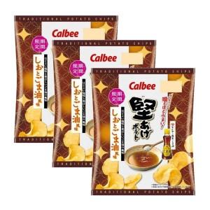 칼비 포테이토칩 소금과 참기름맛 60g (3개 세트)