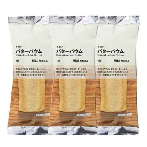 무인양품 버터 바움쿠헨 (3개 세트)