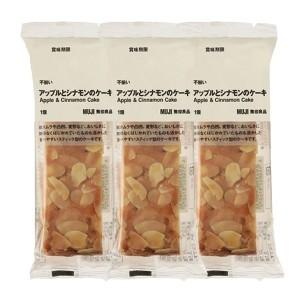 무인양품 애플 시나몬 바움쿠헨 (3개 세트)