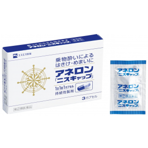 아네론 멀미약 (3캡슐)