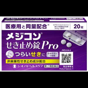 메지콘 기침약 Pro 감기약 20정